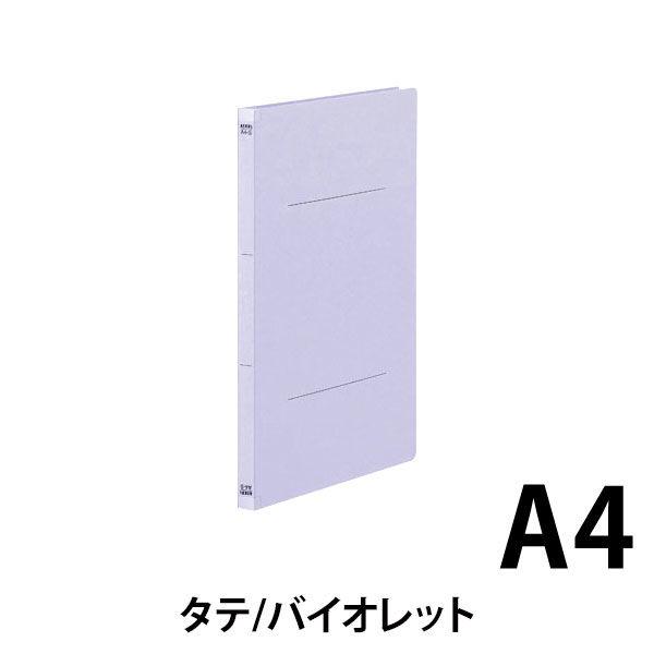 フラットファイル 背補強 A4タテ 3冊 バイオレット アスクル