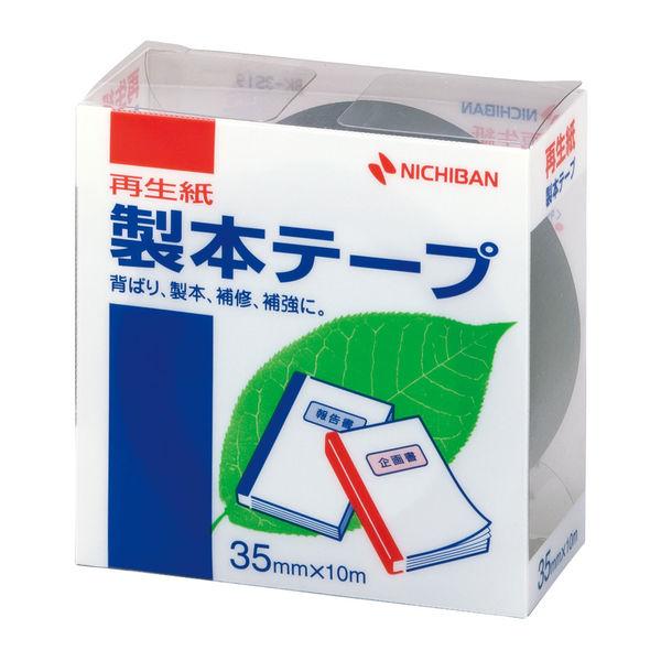 ニチバン 再生紙製本テープ ロールタイプ 幅35mm×10m 紺 BK-35