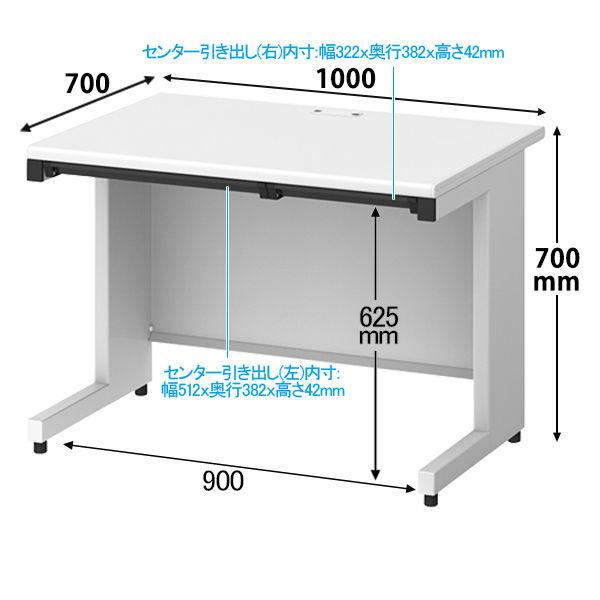 プラス 平机(引出し付)1000×700