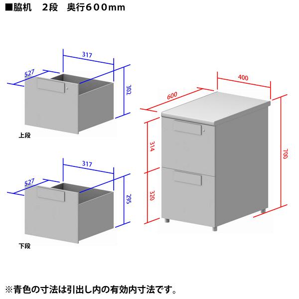 プラス スチールOAデスク フラットライン 奥行600mm用 脇机2段 ホワイト/天板メープル 幅400×奥行600×高さ700mm 1台 (取寄品)