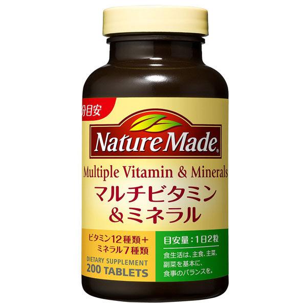 ネイチャーメイドマルチビタミン&ミネラル