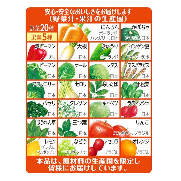 LOHACO - 【野菜ジュース】伊藤...
