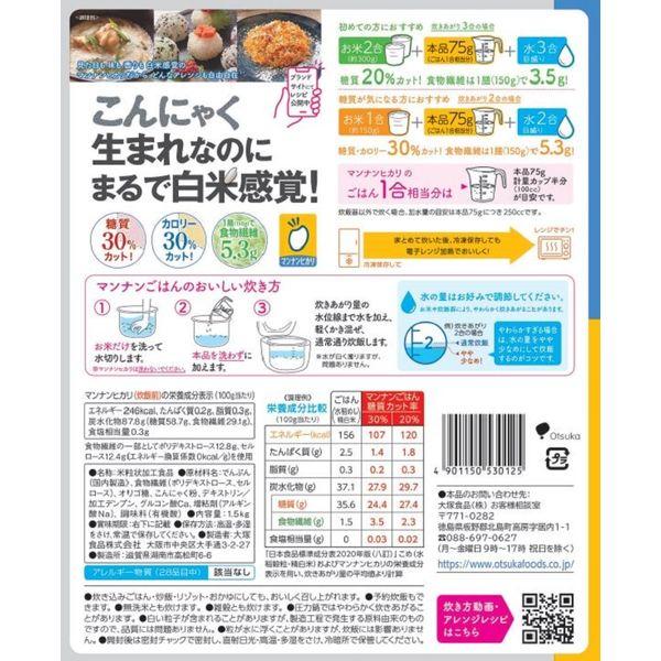 大塚食品 マンナンヒカリ 1500g