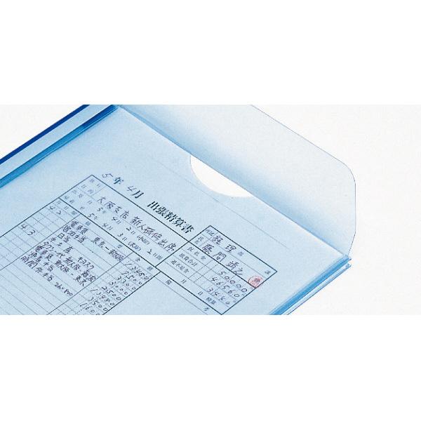MホルダーA4タテ(マチ付) 青 1袋(5枚入)