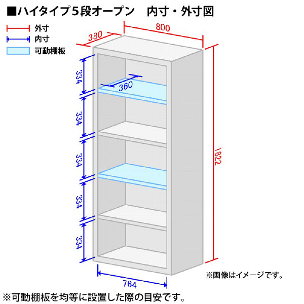 ARAN WORLD EIDOS(エイドス) TR収納ハイタイプ A4 5段 オープン メープル 1台(2梱包)