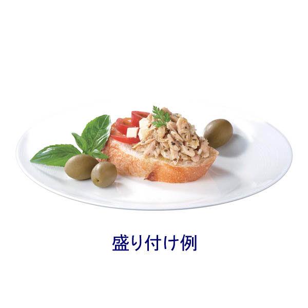 オリーブオイルツナ バジルガーリック