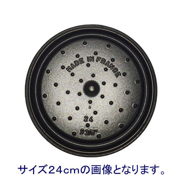 ストウブ ラウンド20cm ブラック