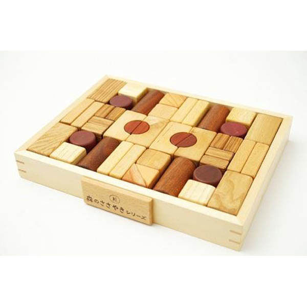 ヒロ・コーポレーション Creative blocks 幅325×奥行250×高さ45mm、重量1950g 1セット (直送品)(対象年齢:1才6ヶ月以上~)