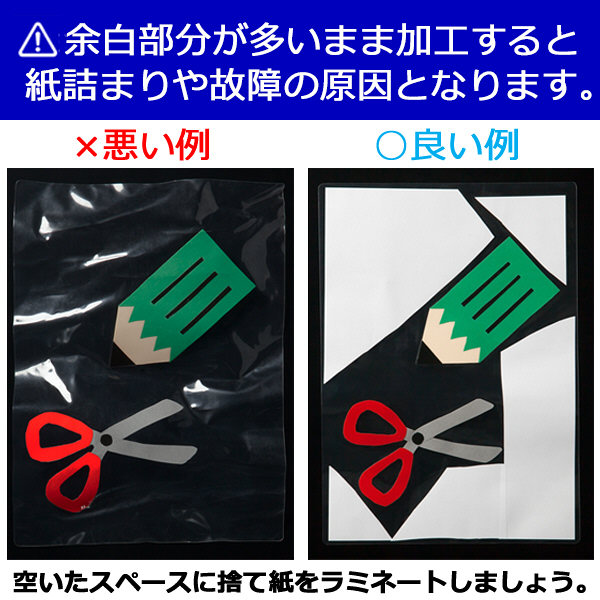 アコ・ブランズ・ジャパン GBCパウチフィルム 診察券サイズ YP70100R 1箱(100枚入)