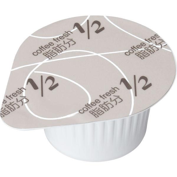 低脂肪コーヒーフレッシュ4.5ml