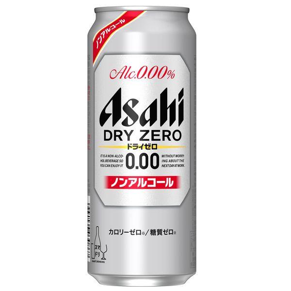 アサヒ ドライゼロ 500ml 24缶