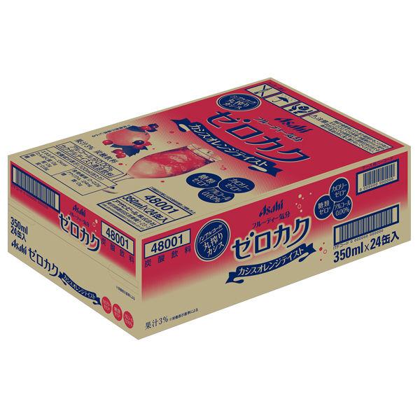 ゼロカク カシスオレンジテイスト 24缶