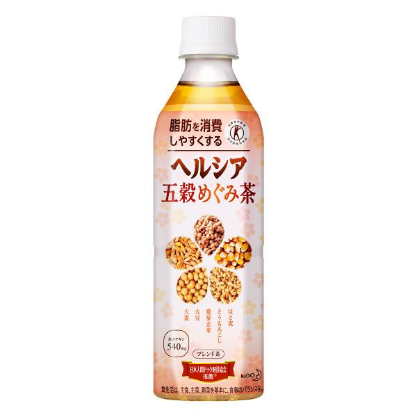 【トクホ】ヘルシア 五穀めぐみ茶 6本