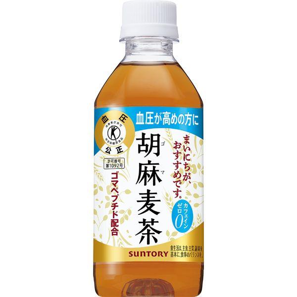 【トクホ】胡麻麦茶 350ml 6本