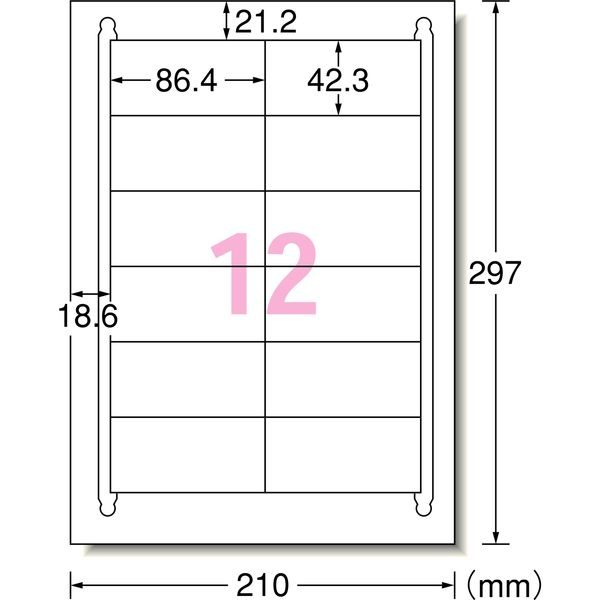 エーワン ラベルシール 下地が隠せる 訂正・修正用 プリンタ兼用 マット紙 白 A4 12面 1袋(12シート入) 31563
