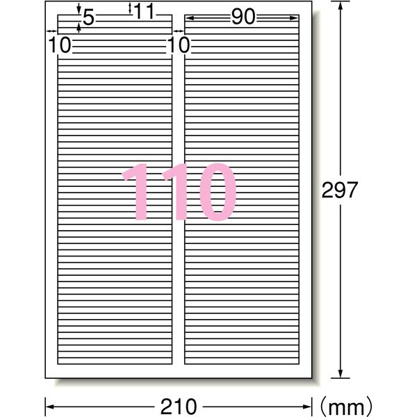 エーワン ラベルシール 下地が隠せる 訂正・修正用 プリンタ兼用 マット紙 白 A4 110面 1袋(12シート入) 31571