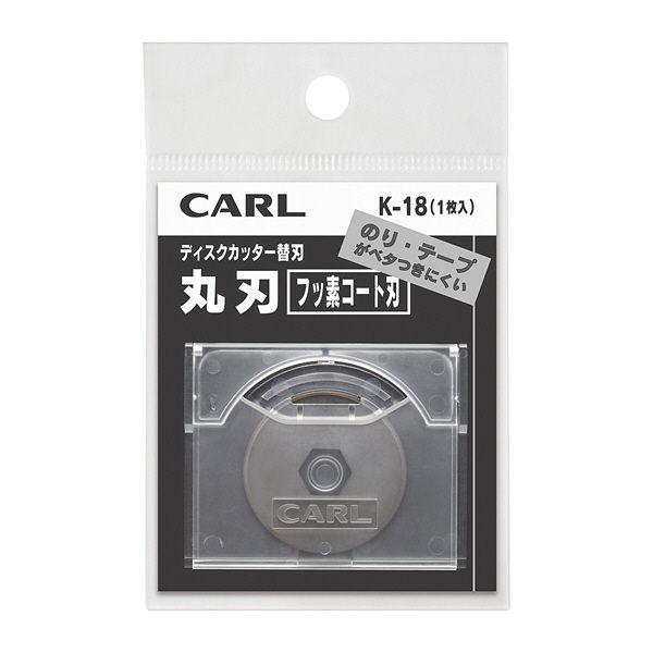 ディスクカッター替刃(フッ素コート刃)