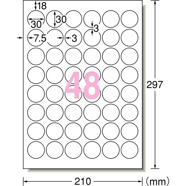 エーワン ラベルシール ハイグレード パッケージ・宛名ラベル プリンタ兼用 マット紙 白 A4 48面 丸型 1袋(20シート入) 75248