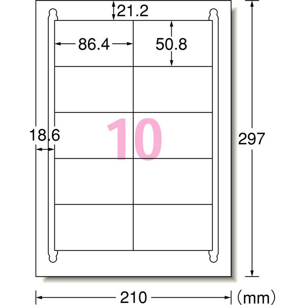 エーワン ラベルシール(プリンタ兼用)強粘着タイプ 78210 10面 四辺余白付 1袋(18シート入)