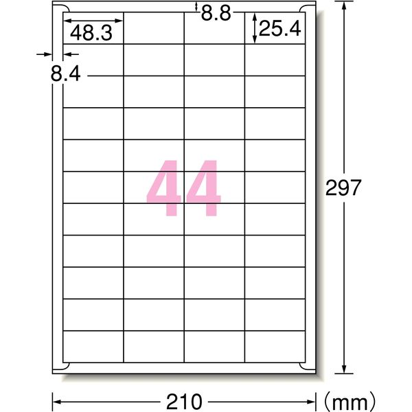 エーワン ラベルシール ハイグレード パッケージ・宛名ラベル プリンタ兼用 マット紙 白 A4 44面 1袋(20シート入) 75244