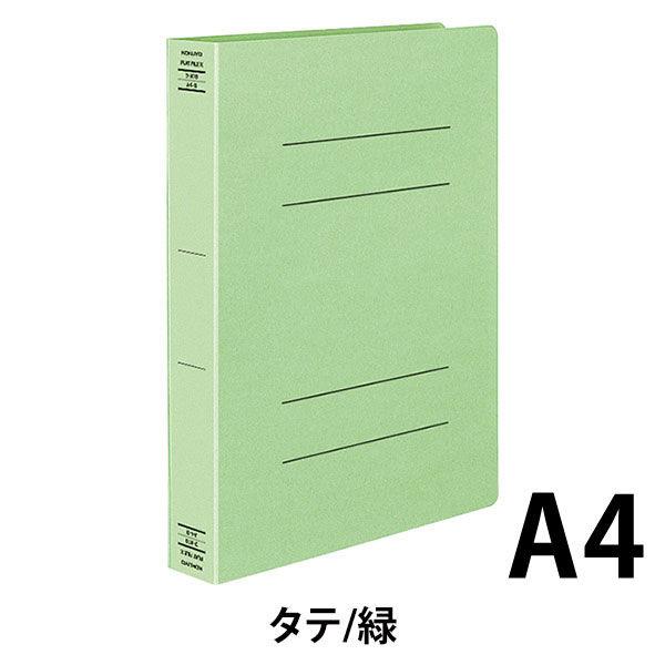 コクヨ フラットファイルX スーパーワイド A4タテ 緑 フ-X10G 1セット(50冊:10冊入×5箱)