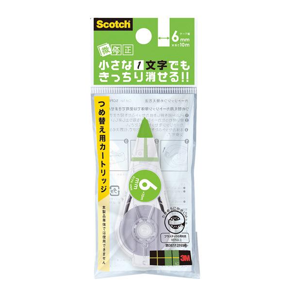 スリーエム スコッチ(R) 修正テープ 微修正 交換用カートリッジ 緑 SCPR-6NN 1箱(10個入)