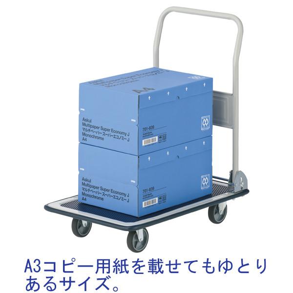 スチール製 運搬台車 150kg