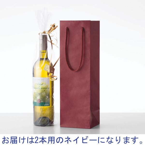 ワイン 手提げ紙袋 2本 5枚