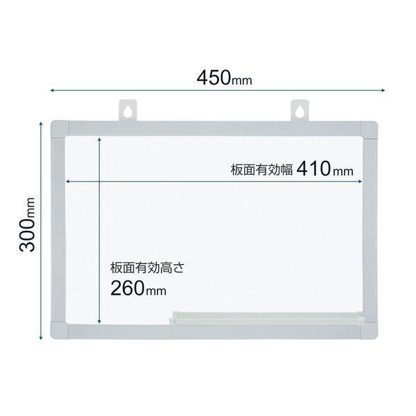 プラス ホワイトボード樹脂製フレーム450×300 52470 1枚
