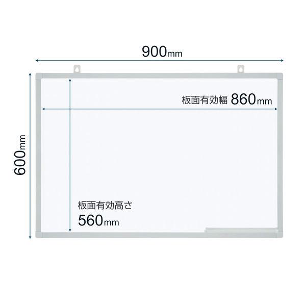 プラス ホワイトボード樹脂製フレーム900×600 WB-0906JSQ 1枚
