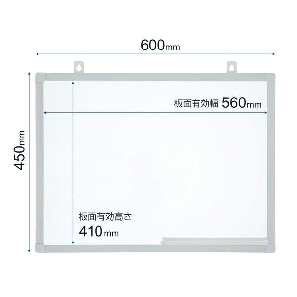 プラス ホワイトボード樹脂製フレーム600×450 WB-0604JSQ 1枚