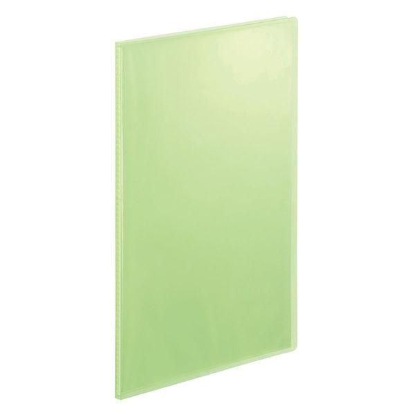 クリアファイルA4 10P 20冊 緑