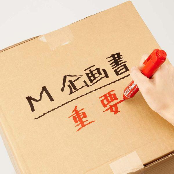 ノック式油性ペン ハンディ太字 赤5本