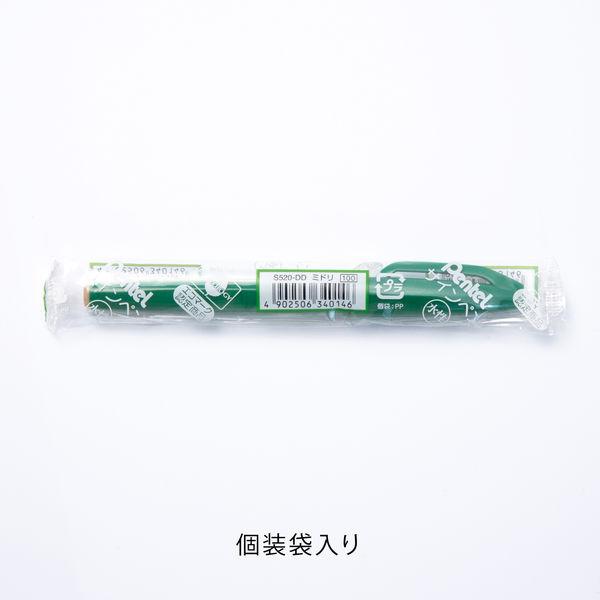 ぺんてる 水性サインペン 緑 5本