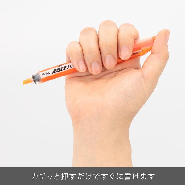 蛍光ペン ノック式ハンディライン 5本