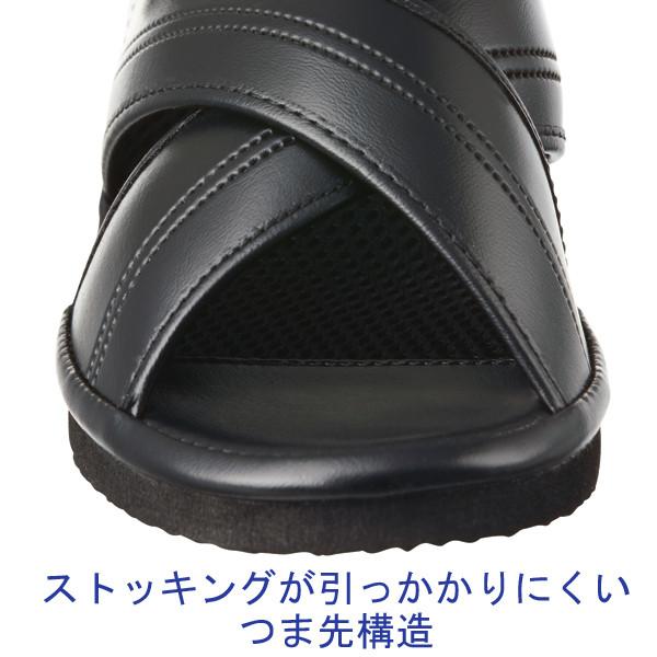 【アウトレット】ファーストレイト メッシュ・クロスサンダル 黒 S FR-574 1足