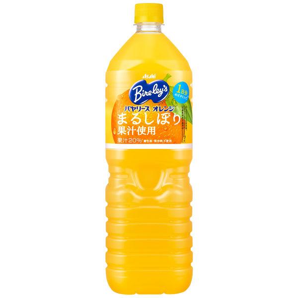 バヤリースオレンジ 1.5L 2本