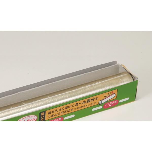 リケンラップ ミニ 100 22cm×100m 1箱(30本入) リケンファブロ