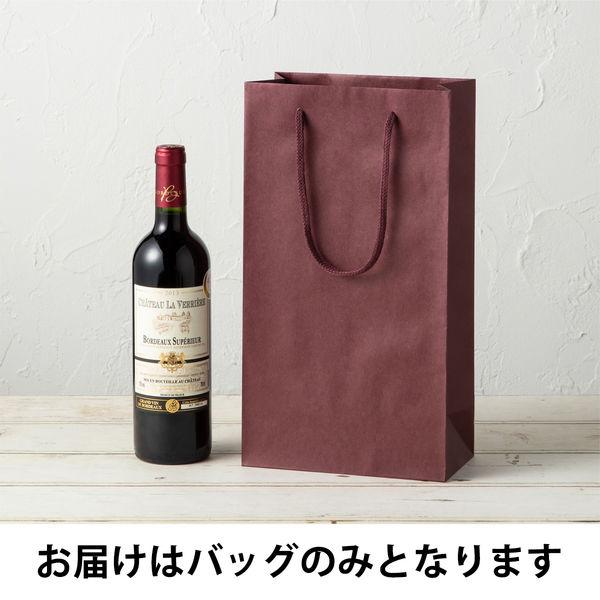 ワイン用 手提げ紙袋 2本用 50枚