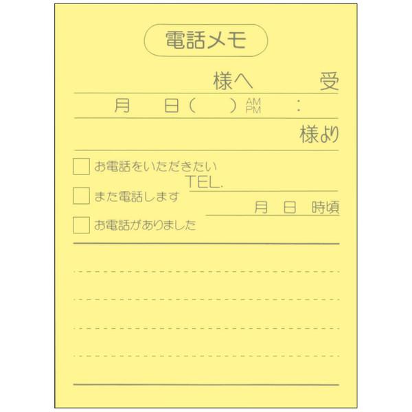 電話メモふせん 12冊入 ニチバン
