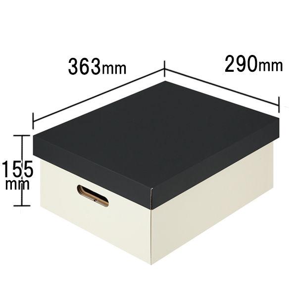 ダンボール収納ボックス M ホワイト