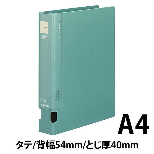 コクヨ チューブファイルPP A4タテ とじ厚40mm 2穴 緑 フ-F640NG 1セット(4冊入)