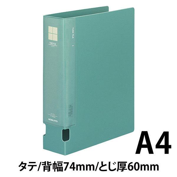 コクヨ チューブファイルPP A4タテ とじ厚60mm 2穴 緑 フ-F660NG 1セット(4冊入)