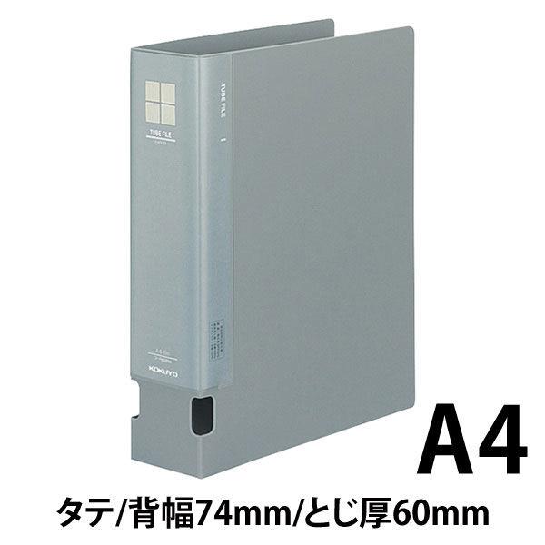 コクヨ チューブファイルPP A4タテ とじ厚60mm 2穴 グレー フ-F660NM 1セット(16冊:1冊×16)