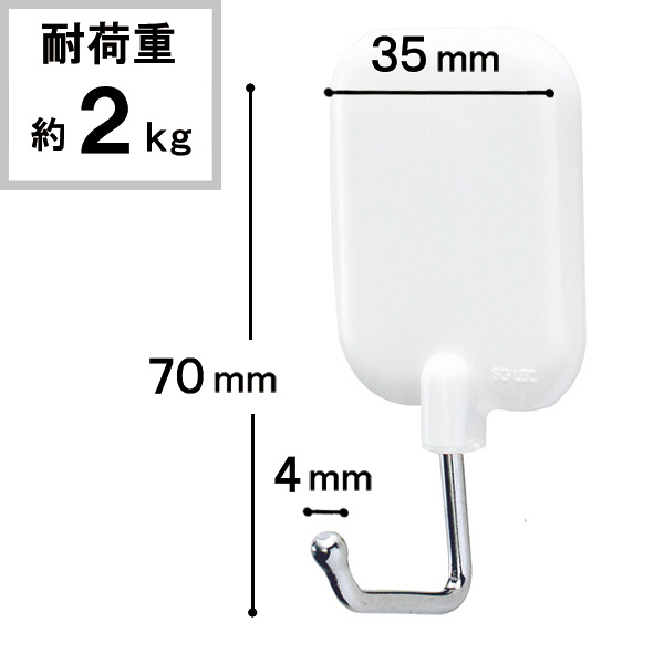 レック ツールフック(ワイド) H-359 1セット(15個:3個入×5パック)