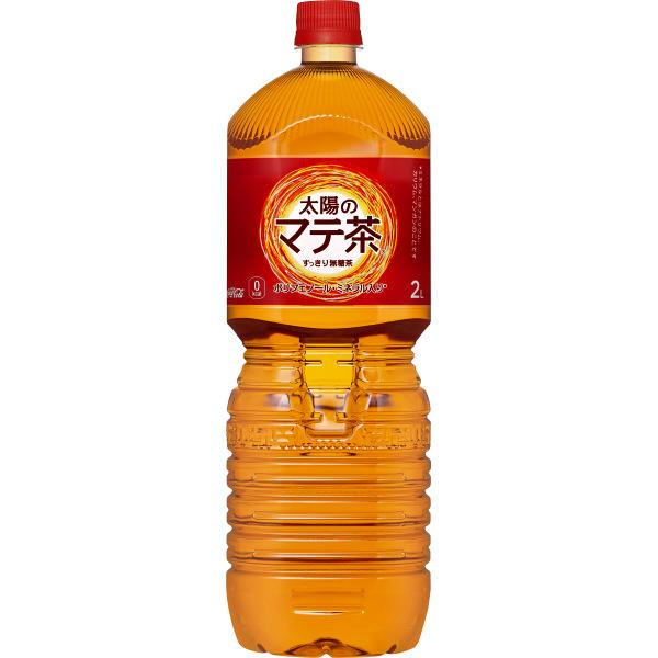 太陽のマテ茶 2L 3本