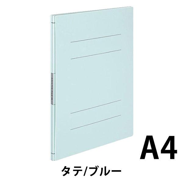 ガバットファイルS 背幅伸縮 青
