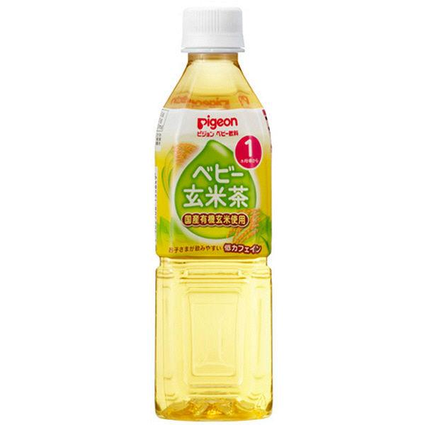 ピジョン ベビー玄米茶 500ml 3本