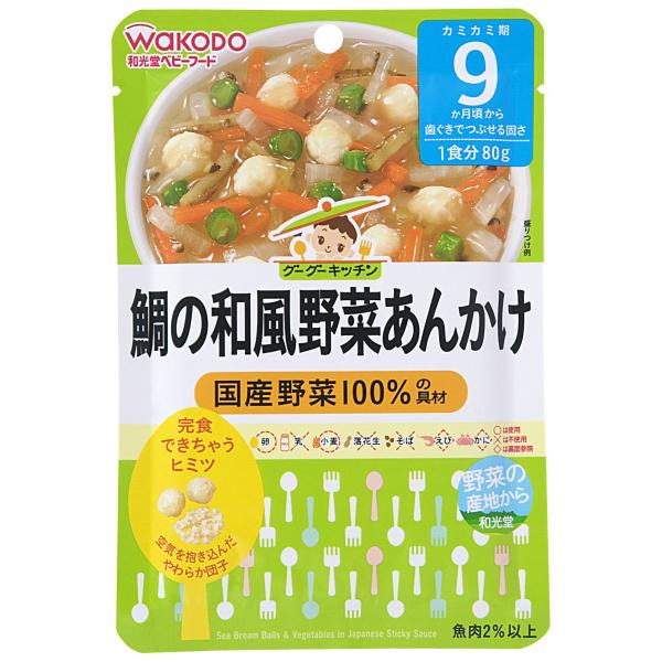 WAKODO 鯛の和風野菜あんかけ 80g  IE15 1セット(3個)