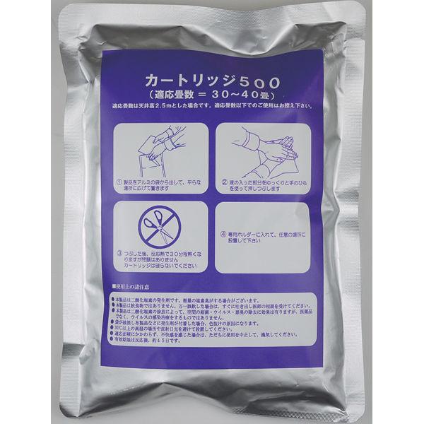 クロッツ空間除菌 30~40畳用